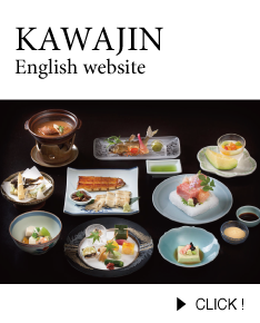 kawajin english