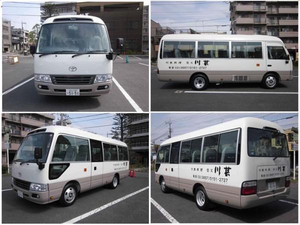 バス集合2