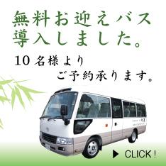 topside_bus1